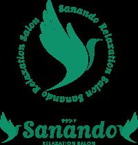 ボディケア・フットケア・アロマオイルトリートメント・経路リンパのリラクゼーションサロン「サナンド」